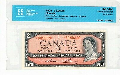 Bank of Canada Banknote, 1954 $2.00 Replacement, Choice UNC 64 CCCS.