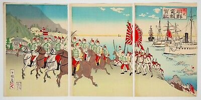 Original Japanese Woodblock Print, News from Korea, History, Flag, Imperial Army