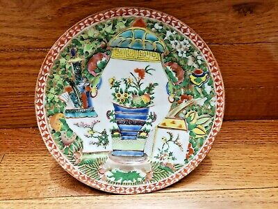 Old  Antique ?Chinese Plate Famille Rose Porcelain 7 1/8''