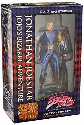SUPER FIGURE ACTION JoJo's Bizarre Adventure Part 7 Johnny