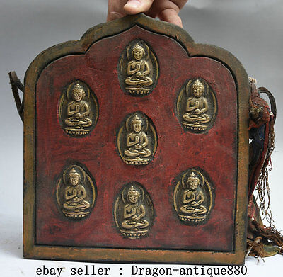"8.8"" Old Tibet Wood Bronze Seat Shakyamuni Amitabha Buddha Buddha Thangka Shrine"