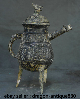 """12.4"""" Old Chinese Bronze Ware Dynasty Palace Beast Handle 3 Legs Wine Pot Flagon"""