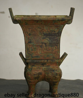 "10"" Ancient Chinese Dynasty Palace Old Bronze Ware 2 layer incense burner Censer"