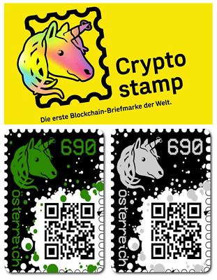 Crypto Stamp SET - GREEN BLACK - [ethereum stamp] - AUSTRIAN POST - grün schwarz