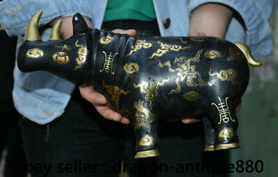 "11.6"" Collect Old China lacquerware Gilt Dynasty Palace Rhinoceros Sculpture"