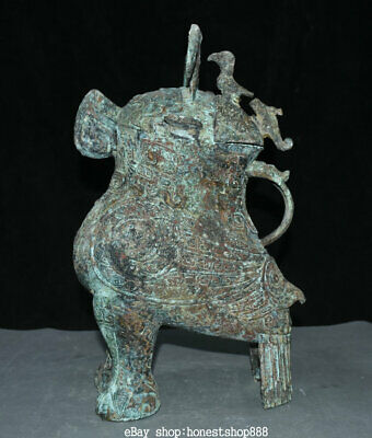 "15"" Chinese Dynasty Old antique Bronze Ware Bird Beast Handle Drinking Vessel"
