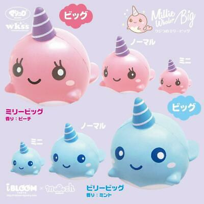 ibloom squishy billie the whale blue