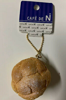 Cafe De N cream mini puff charm squishy