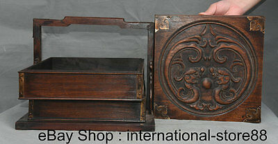 "11.6"" Rare Old Chinese Huang Huali Wood Double Dragon Portable Eatables Food Box"