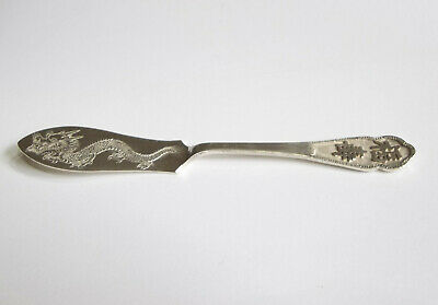 Antique IC Chinese Export Silver Flatware - BUTTER KNIFE w/ Chased Dragon Design