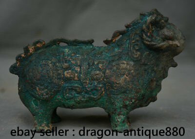 "7"" Chinese Old antique Bronze Carbonization Animal Sheep Goat Beast Sculpture"