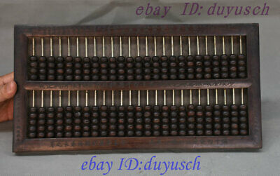 "15"" Chinese Folk Collection Huanghuali Wood Carving Abacus Counting Frame Abaci"