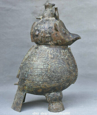 "14"" Old Chinese Bronze Ware Dynasty Palace Parrot Bird Dragon Drinking Vessel"