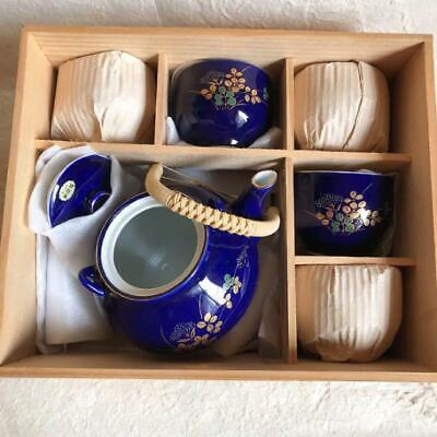 Arita Yaki Tea Pot Teapot Set