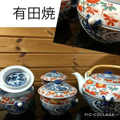 Arita Yaki Ichibanto Tea Bowl Assortment Teapot With Lid