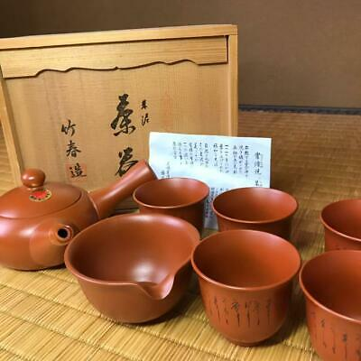 Tokoname Yaki Mud Sencha Bowl Complete Set Small Letters Carved Hot Water