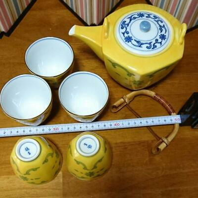 Tachikichi Yellow Rice Bowl Tea Set