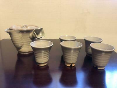 Sakiyaki Matsuurai Tea Bowl Set Without Box Teapot Hot Water Only 5 Customers