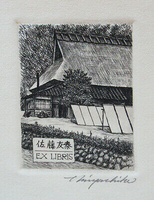Ex Libris bookplate japan traditional folk house Miyashita Tokio signed