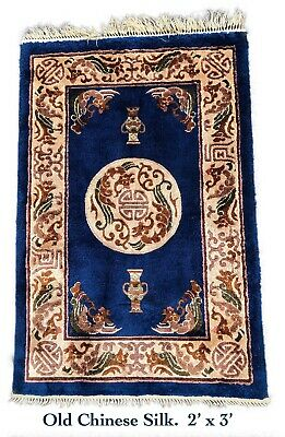 Old Chinese Silk Rug - Perfect Condition
