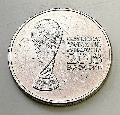 Russia 2018 World Cup 25 Roubles Coin Silver Soccer France Winners Mbappe Neymar