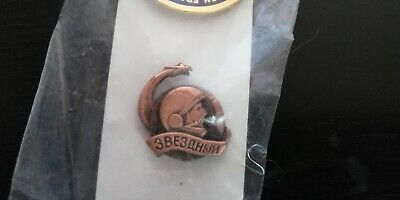 Pins Neuf - Urss Mission Spaciale