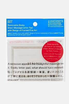 Stalogy Removable Sticky Short Message Letter A Unisexe Accessoire Book - Clear