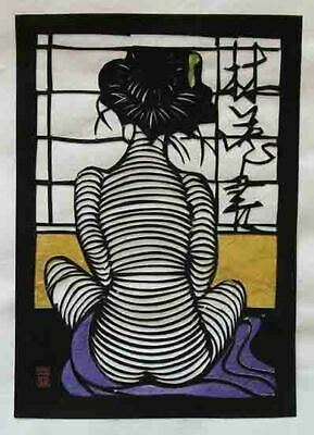 Ex libris japan engraving bookplate signed - Hieda - woman back view