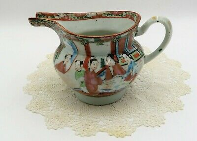 Beautiful Antique Chinese Export Famile Rose Pitcher/creamer