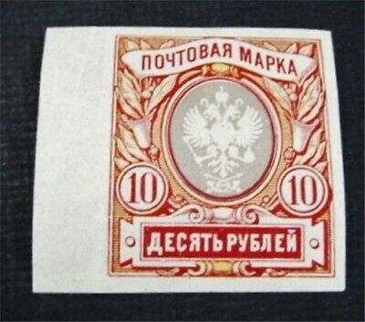 nystamps Russia Stamp # 135 Mint OG NH $50