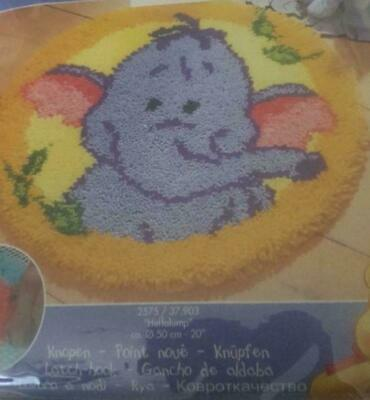 Vervaco Vintage  X-kit Disney Latch Hook Kit Lolifantje - Heffalump 2575/37903