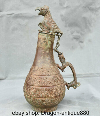 """16"""" Antique China Bronze Ware Dynasty Palace Bird Lid Curb Chain Wine Pot"""