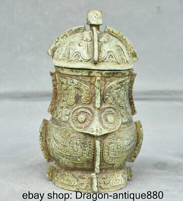 "8"" Rare Old Chinese Bronze Ware Dynasty Palace Owl Bird Beast Drinking Vessel"