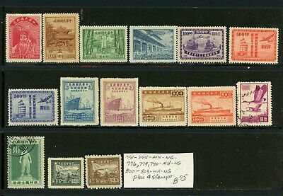 China outstanding selection of 15 stamps - See Scan for Scott #'s