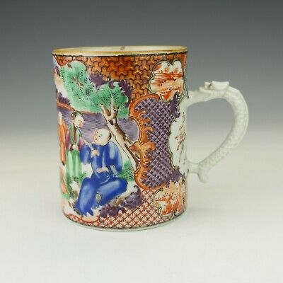 Antique Chinese Mandarin Porcelain Oriental Figure Decorated Tankard - Unusual!