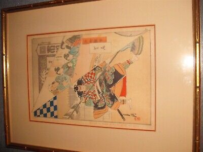 Rare Antique Samurai 1800's Japanese Woodblock print large, signed, framed