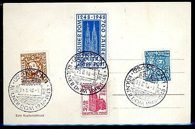 GERMANY (ALLIED OCC) 1948 - 700th ANNIV OF COLOGNE CATHEDRAL SET OF 4 SPECIAL HS