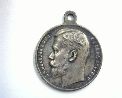 RUSSIA (ca.1894) SILVER MEDAL OF ZEAL -NICHOLAS II- GEM UNCIRCULATED (28mm)