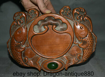 """9.2"""" Ancient Chinese Wood Dynasty Carving Double Fish Pot inkslab inkstone"""