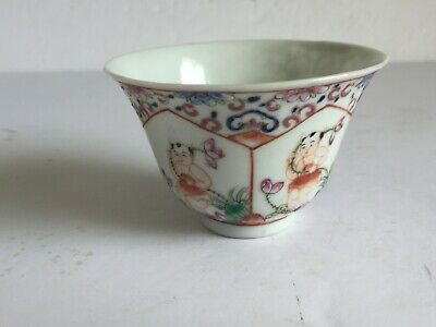 Antique Asian Chinese Japanese Porcelain Famile or Hand Painted CHILD Flower Cut