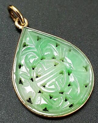 Antique Chinese Green White Hand Carved Jade 14k Solid Gold Necklace Pendant