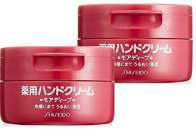 SHISEIDO Hand cream medicated more deep 100g x 2 pieces From Japan New