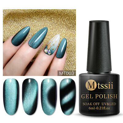 MTSSII 6ml 5D Phantom Cat Eye Magnetic Gel Nail Polish UV Gel Varnish Decoration
