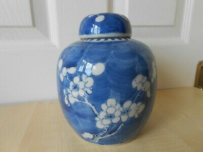 19th/20th Chinese Blue & White Lidded Jar, Prunus 4 Character Kangxi Mark