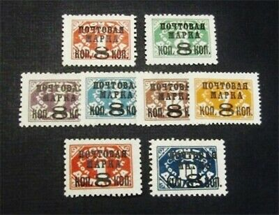 nystamps Russia Stamp # 359-366 Mint OG H $30
