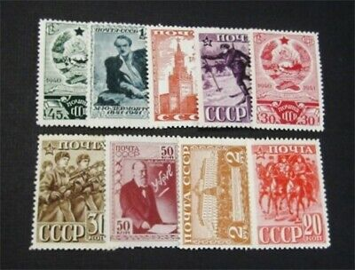 nystamps Russia Stamp # 824//850 Mint OG H $39