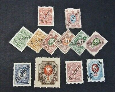 nystamps Russia In China Stamp # 50//63 Mint OG H Signed