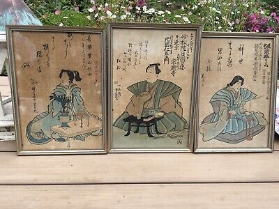 3 Framed Antique Vintage Japanese Watercolours