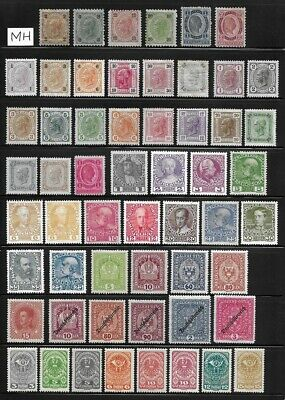 Huge Collection of Mint Stamps from Austria . . . . . (25 pages!!)