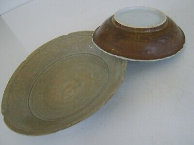 Pair Ancient Antique Oriental Bowl - Possibly Ming Song Dynasty Celadon